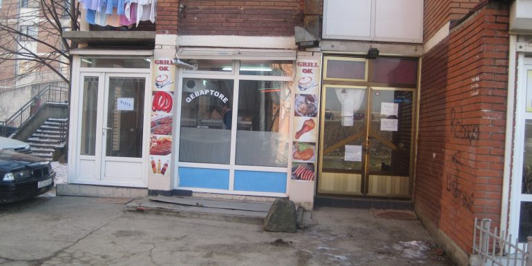 Dyqani1